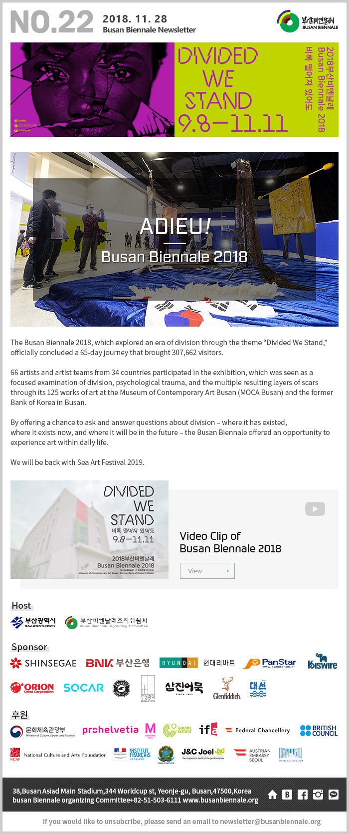 [Newsletter] Busan Biennale Newsletter NO. 22 Thumbnail image